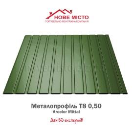 Металопрофіль Т-8 Arcelor Mittal 0,50