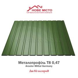 Металопрофіль Т-8 Arcelor Mittal Germany 0,47