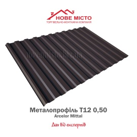 Металопрофіль Т12 Arcelor Mittal 0,50