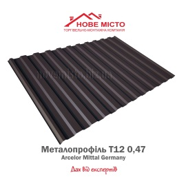 Металопрофіль Т12 Arcelor Mittal Germany 0,47