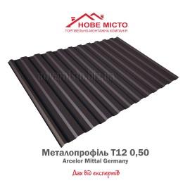 Металопрофіль Т12 Arcelor Mittal Germany 0,50