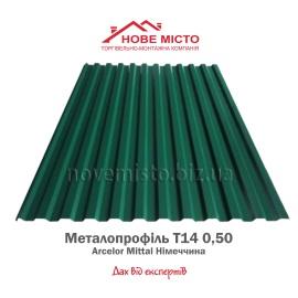 Металопрофіль Т14 Німеччина 0,50 ArcelorMittal