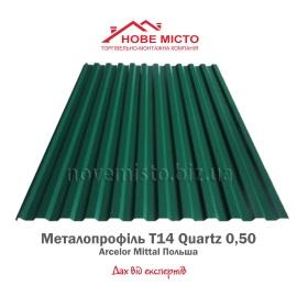 Металопрофіль Т14 Польша Qaurtz 0,50 ArcelorMittal