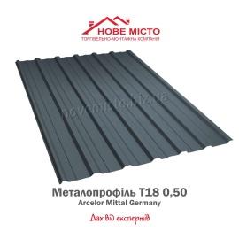 Металопрофіль-Т18-Arcelor-Mittal-Germany-050