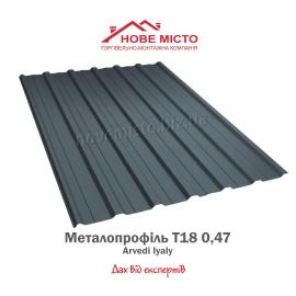 Металопрофіль Т18 Arvedi Italy 0,47