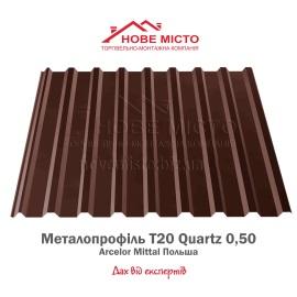 Металопрофіль Т20 Польша Quartz 0,50 ArcelorMittal