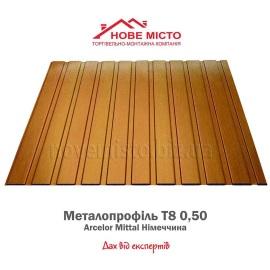 Металопрофіль Т8 Німеччина Arcelor Mittal 0,50