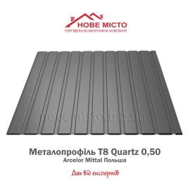 Металопрофіль Т8 Польша Quartz Arcelor Mittal 0,50