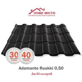 Adamante Ruukki 0,50