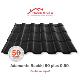 Adamante Ruukki 50 Plus 0.50