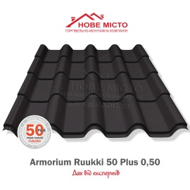 https://novemisto.biz/wp-content/uploads/2020/07/Armorium-Ruukki-50-Plus-050.jpg