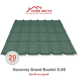 Decorrey Grand Ruukki 0,45