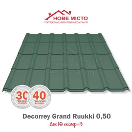 Decorrey Grand Ruukki 0,50