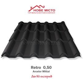 Retro Аrcelor Mittal 0,50