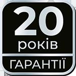 https://novemisto.biz/wp-content/uploads/2021/09/гарантія-20-150.png